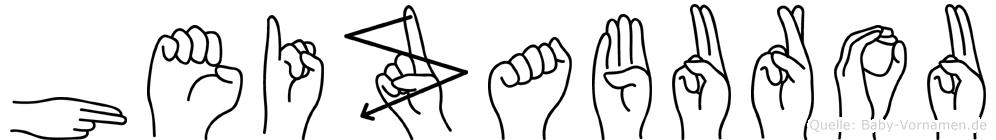 Heizaburou in Fingersprache für Gehörlose