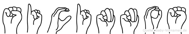Sicinnos in Fingersprache für Gehörlose