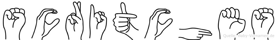 Scritches im Fingeralphabet der Deutschen Gebärdensprache