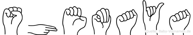 Shemaya in Fingersprache für Gehörlose