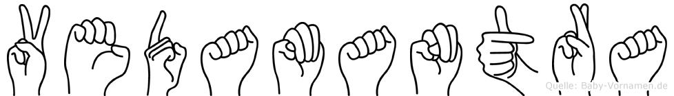 Vedamantra in Fingersprache für Gehörlose