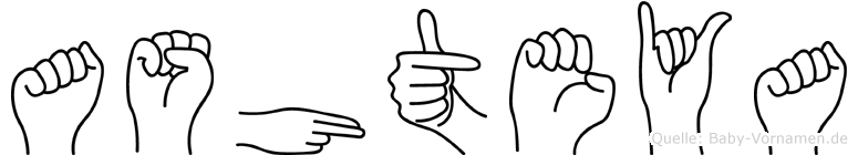 Ashteya in Fingersprache für Gehörlose