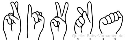 Rivka in Fingersprache für Gehörlose