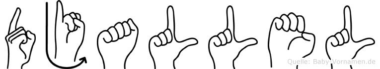 Djallel in Fingersprache für Gehörlose