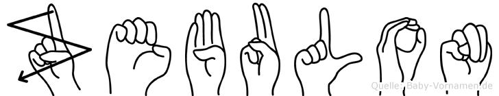 Zebulon in Fingersprache für Gehörlose