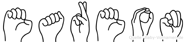 Eareon in Fingersprache für Gehörlose