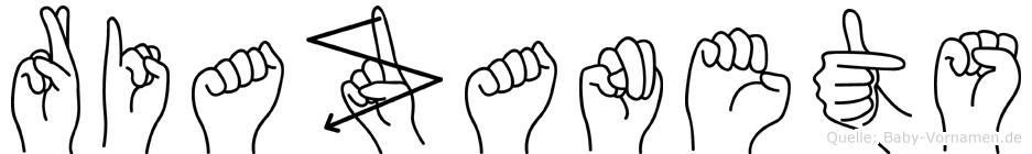 Riazanets in Fingersprache für Gehörlose