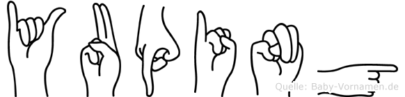 Yuping im Fingeralphabet der Deutschen Gebärdensprache