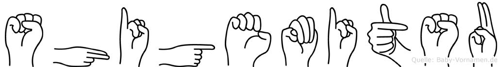 Shigemitsu in Fingersprache für Gehörlose