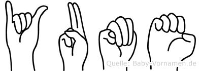 Yume im Fingeralphabet der Deutschen Gebärdensprache