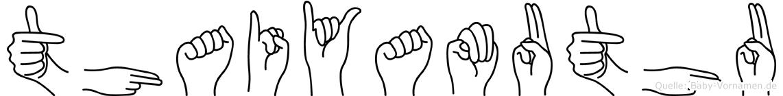 Thaiyamuthu in Fingersprache für Gehörlose