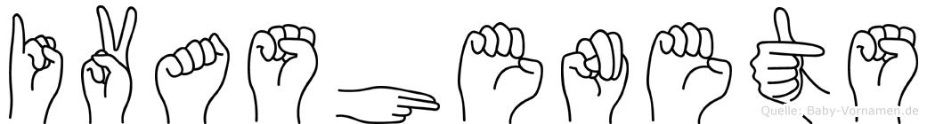 Ivashenets in Fingersprache für Gehörlose