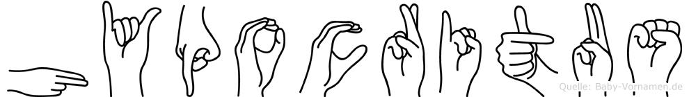 Hypocritus im Fingeralphabet der Deutschen Gebärdensprache