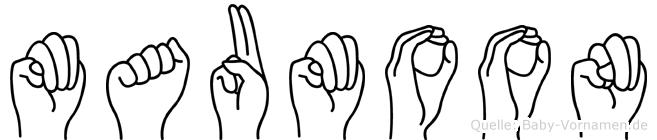Maumoon in Fingersprache für Gehörlose