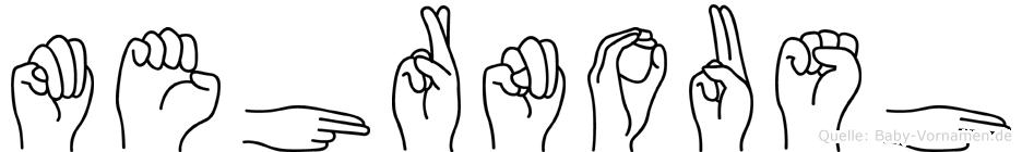 Mehrnoush in Fingersprache für Gehörlose