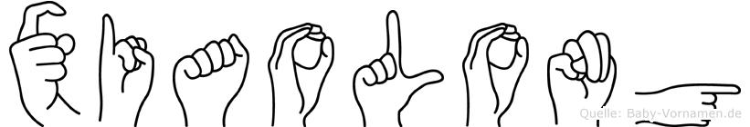 Xiaolong im Fingeralphabet der Deutschen Gebärdensprache