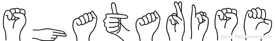 Shatarise in Fingersprache für Gehörlose