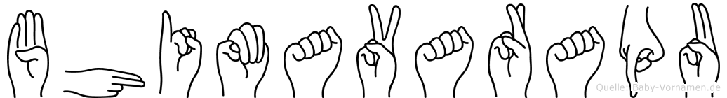Bhimavarapu in Fingersprache für Gehörlose