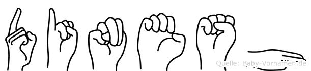 Dinesh in Fingersprache für Gehörlose