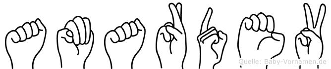 Amardev in Fingersprache für Gehörlose