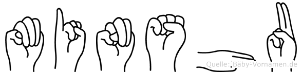 Minshu in Fingersprache für Gehörlose