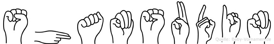 Shamsudin im Fingeralphabet der Deutschen Gebärdensprache