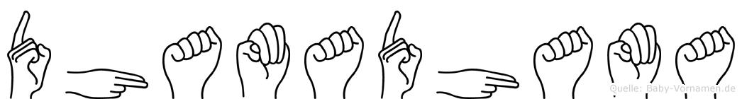 Dhamadhama in Fingersprache für Gehörlose