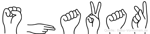 Shavak in Fingersprache für Gehörlose