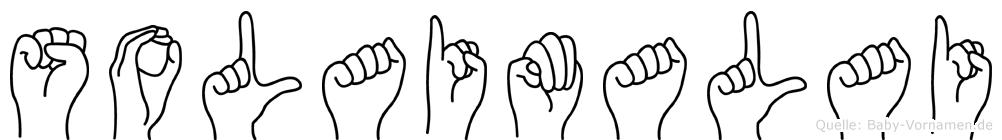 Solaimalai im Fingeralphabet der Deutschen Gebärdensprache