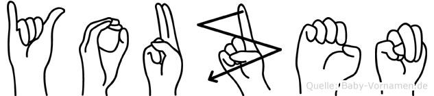 Youzen im Fingeralphabet der Deutschen Gebärdensprache