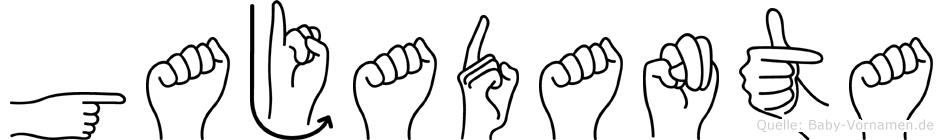Gajadanta im Fingeralphabet der Deutschen Gebärdensprache