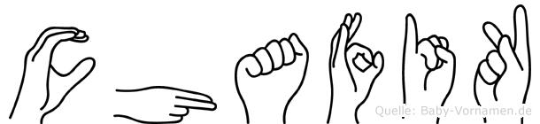 Chafik im Fingeralphabet der Deutschen Gebärdensprache
