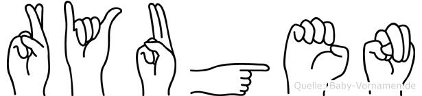 Ryugen im Fingeralphabet der Deutschen Gebärdensprache