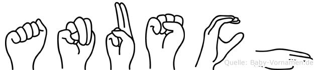 Anusch im Fingeralphabet der Deutschen Gebärdensprache
