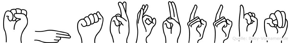 Sharfuddin in Fingersprache für Gehörlose