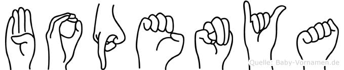 Bopenya im Fingeralphabet der Deutschen Gebärdensprache
