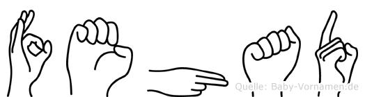 Fehad in Fingersprache für Gehörlose