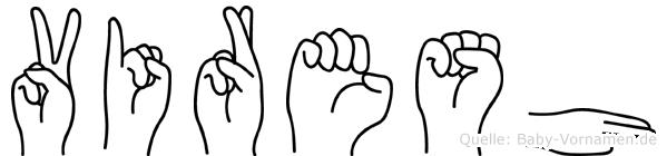 Viresh im Fingeralphabet der Deutschen Gebärdensprache