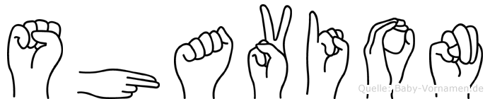 Shavion in Fingersprache für Gehörlose