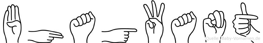 Bhagwant im Fingeralphabet der Deutschen Gebärdensprache