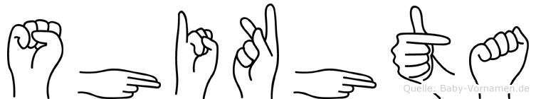 Shikhta in Fingersprache für Gehörlose
