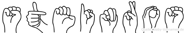 Steinros in Fingersprache f�r Geh�rlose