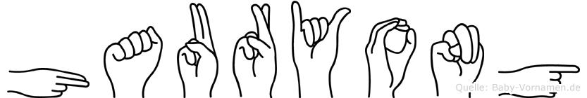 Hauryong in Fingersprache für Gehörlose