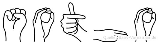 Sotho im Fingeralphabet der Deutschen Gebärdensprache