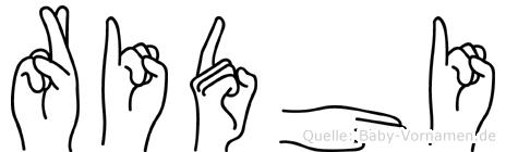 Ridhi in Fingersprache für Gehörlose