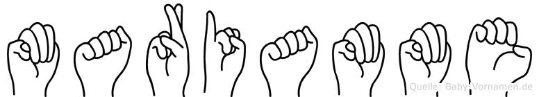 Mariamme in Fingersprache für Gehörlose