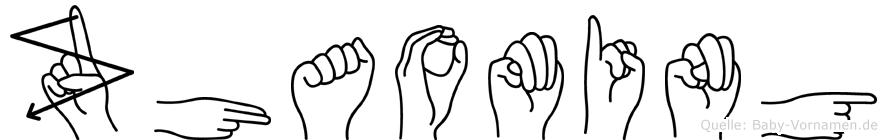 Zhaoming in Fingersprache für Gehörlose