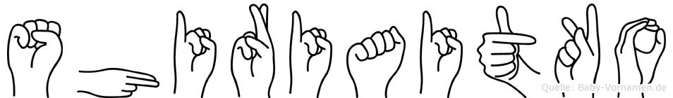 Shiriaitko in Fingersprache für Gehörlose