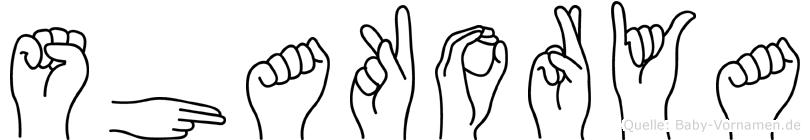 Shakorya in Fingersprache für Gehörlose