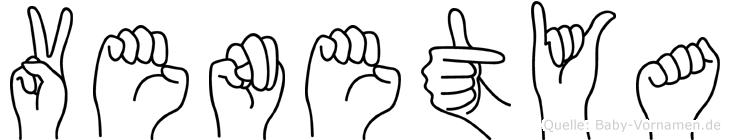 Venetya in Fingersprache für Gehörlose